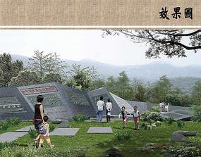 茶文化墙效果图 JPG