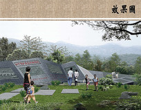 茶文化墙效果图