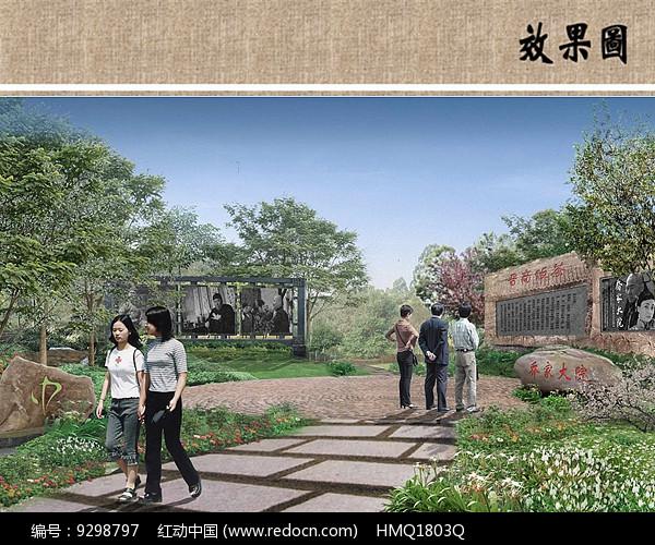 茶园景观节点效果图图片
