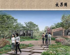 茶园景观节点效果图