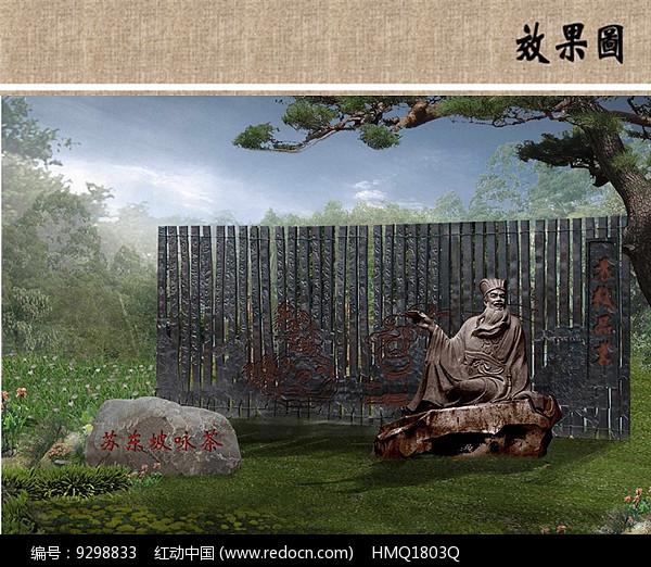茶主题雕塑效果图图片