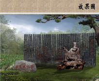 茶主题雕塑效果图