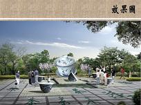 茶主题广场效果图
