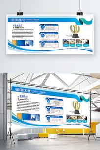 大气企业文化墙内容展板