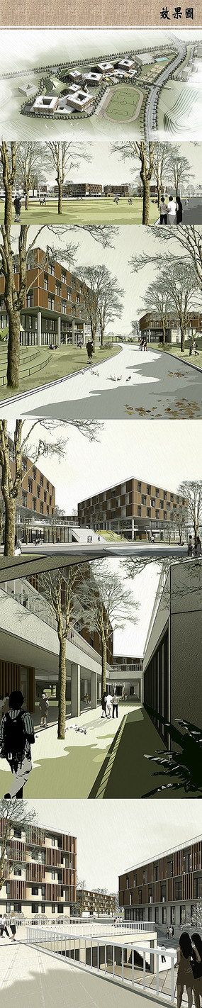大学校园建筑效果图