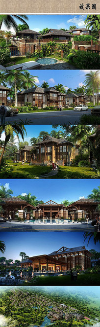 东南亚风格度假村效果图 JPG