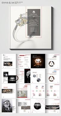 简约珠宝画册设计