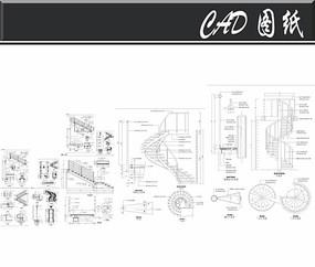 楼梯扶手施工图9套