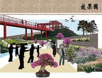 盆景园景观效果图 JPG