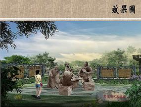 品茶雕塑效果图 JPG