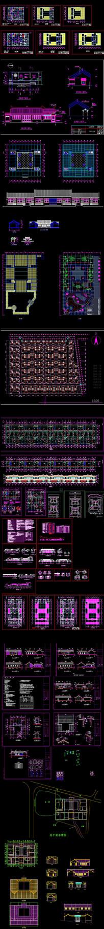 四合院建筑方案CAD图 dwg