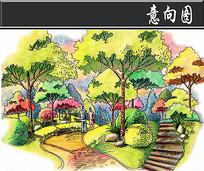 新东方世纪城住区公园手绘