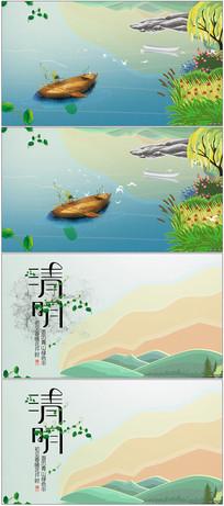 优雅中国风传统清明节片头模板