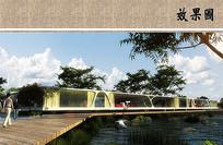 园区生态餐厅效果图