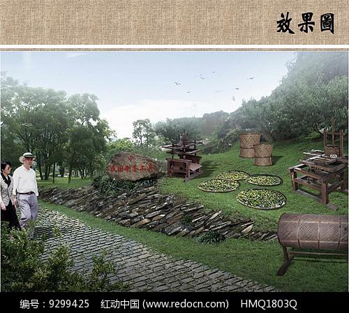 制茶工具雕塑效果图图片