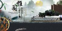 中国风高端地产海报