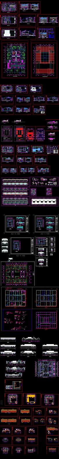 中式民宅建筑设计CAD图