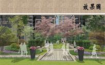 住宅区花园景观效果图