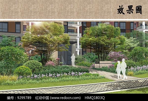 住宅区绿化效果图图片