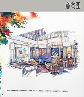 别墅客厅手绘效果图
