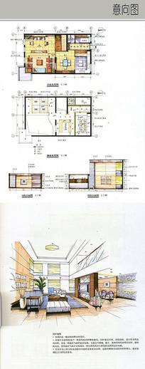 高级别墅室内设计