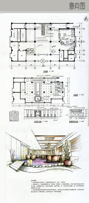 酒店大堂设计详图