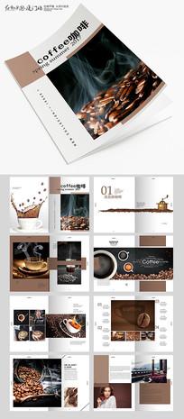创意咖啡画册