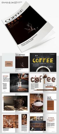 高档咖啡馆画册设计
