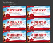 红色大气宪法展板设计