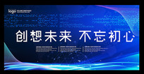 蓝色科技大数据海报背景