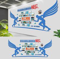 蓝色通用翅膀照片墙企业文化墙