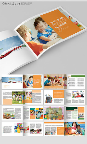 幼儿园教育画册