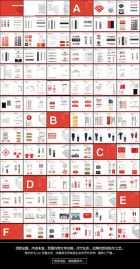 172P全球顶尖企业VI模板 CDR