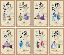 传统校园文化背景展板