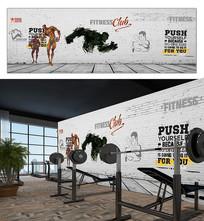复古白色砖墙运动健身墙背景墙