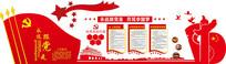 高端共筑中国梦文化墙