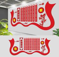 红色通用村规民约文化形象墙