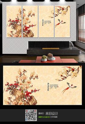 简约花朵室内装饰画