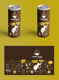 咖啡饮料手绘卡通包装 AI