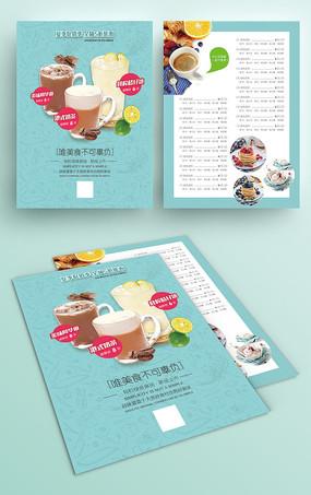 蓝色餐厅饮料菜单设计 PSD