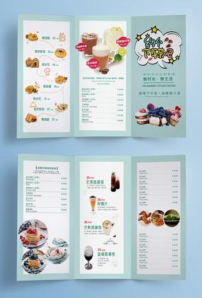 蓝色蛋糕菜单三折页