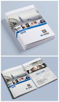 蓝色企业商务画册封面