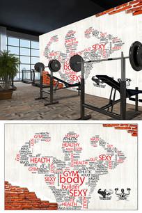 路径励志健身房砖墙壁画背景墙