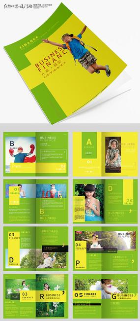 绿色儿童成长画册