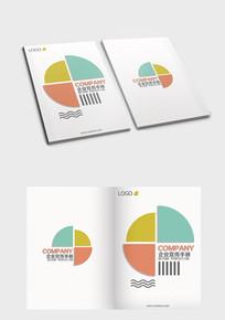 企业宣传手册封面