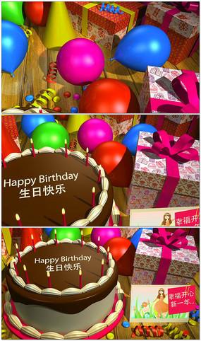 生日AE视频模板