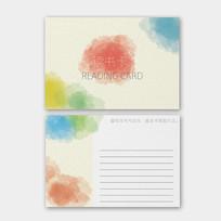 水彩读书卡卡片