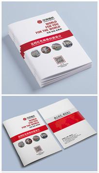 通用红色企业画册封面设计