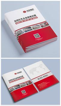 通用红色商务画册封面设计