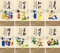 中国风卡通校园文化展板